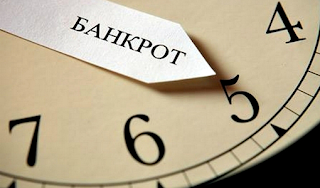 Не перечисление НДФЛ в бюджет грозит банкротством работодателя