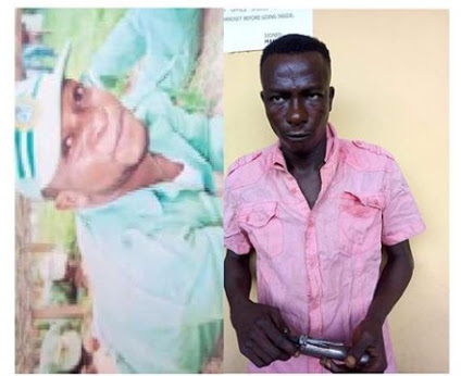 Deadly Cultist who Killed Corper at ATM Point Finally Arrested