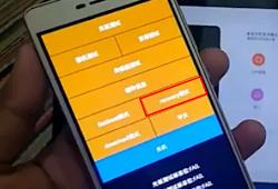 Cara Flash Smartfren Andromax ES C46B2G via TF Update - Droid Inside