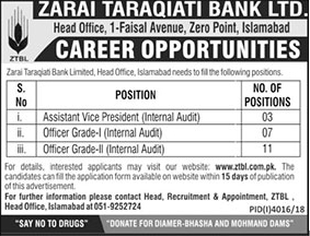 ZTBL Jobs March 2019 | Zarai Taraqiati Bank Limited