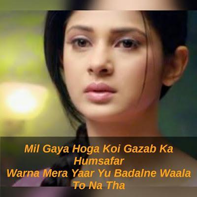 sad images for whatsapp dp,hindi sad shayari on life