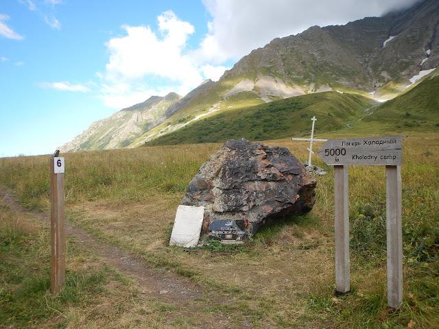 дорога к лагерю Холодный Красная поляна
