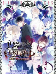 Diabolik Lovers More, Blood Prequel & Sequel – Truyện tranh