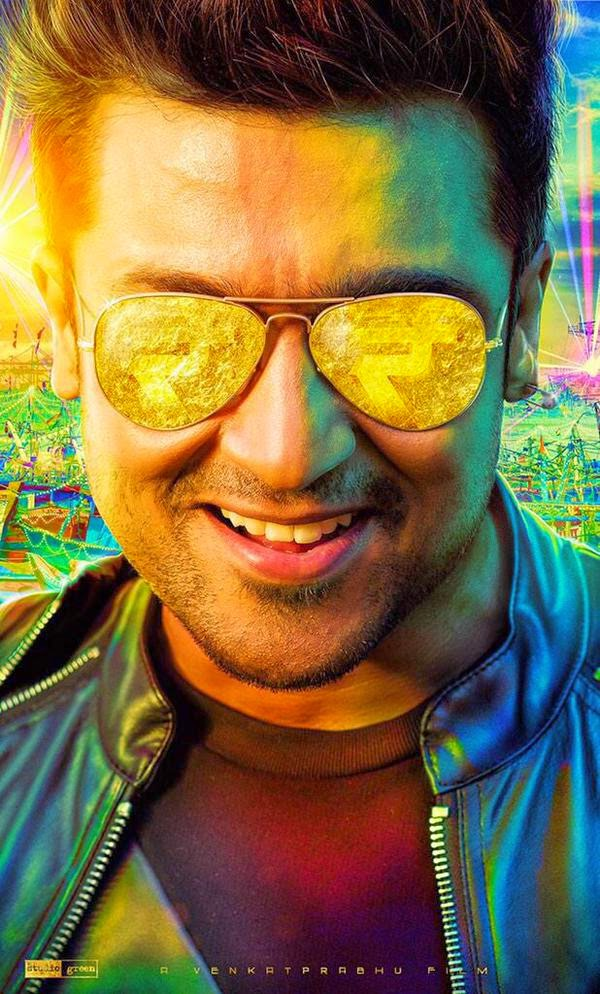 Mass surya movie songs free download / Nfl films presents