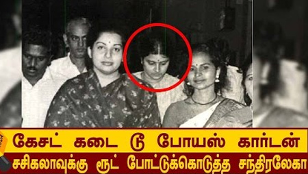From Video shop to Poes garden – Chandralekha helps Sasikala!