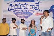 Chandamama Raave movie press meet-thumbnail-15
