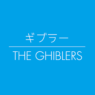 The Ghiblers Podcast No.12: My Neighbors the Yamadas
