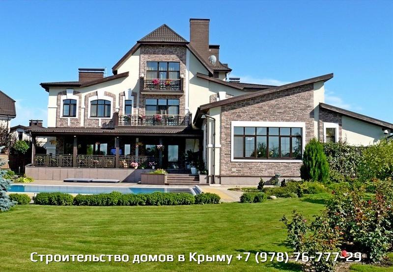 Каркасные дома в Крыму проекты фото