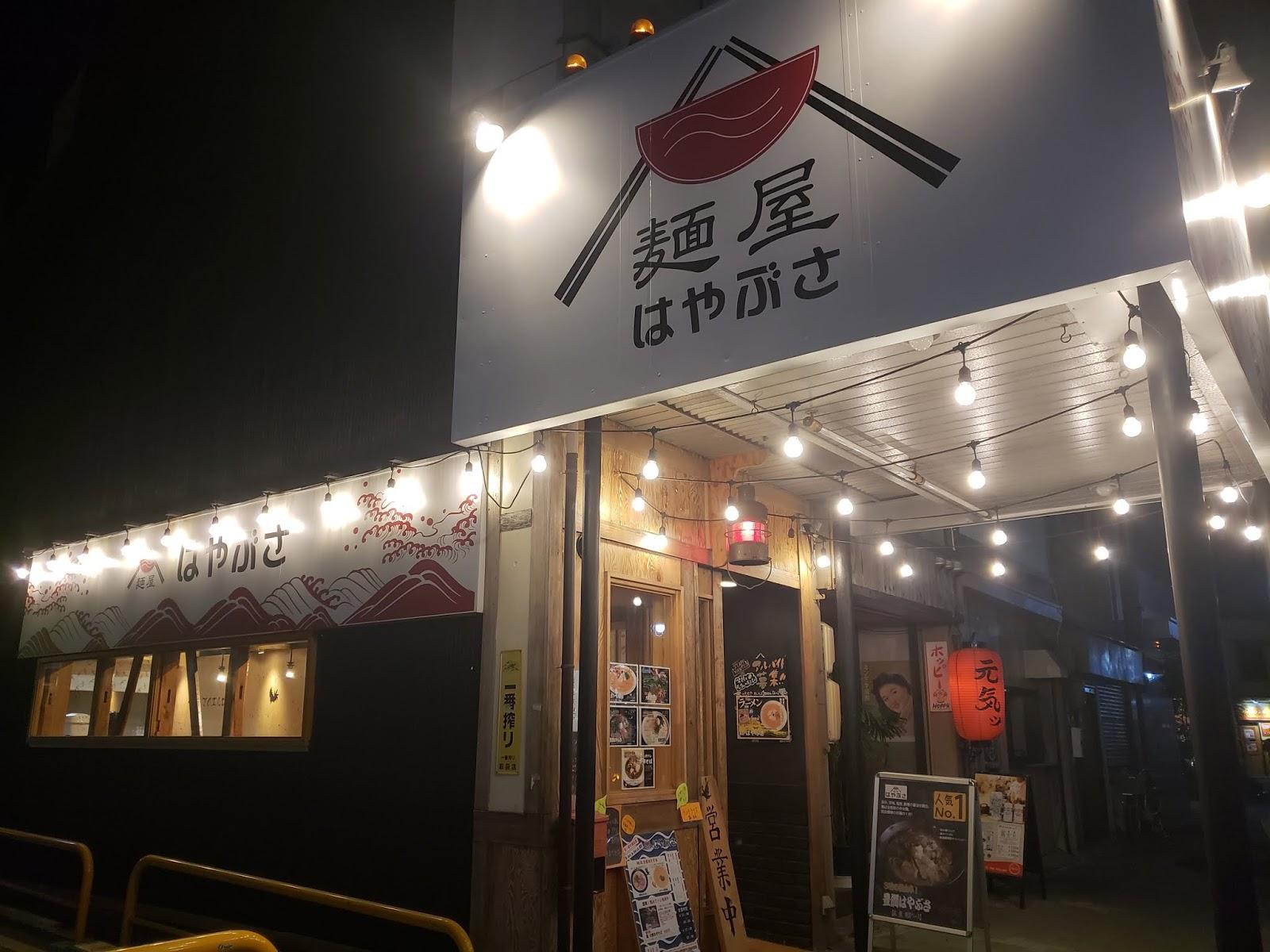 店(はやぶさ 名駅ラーメン)