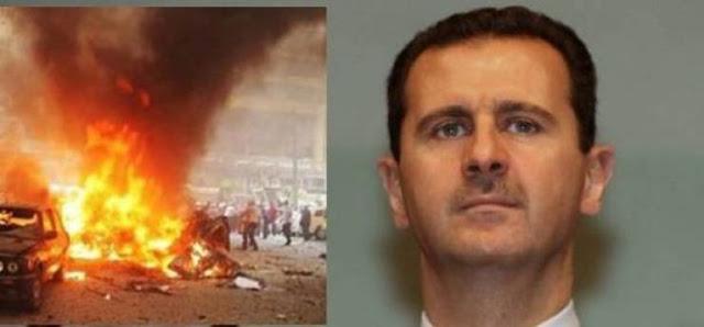 محاولة اغتيال الأسد بعشر سيارات مفخخة ! و هذا ما حدث للأسد!
