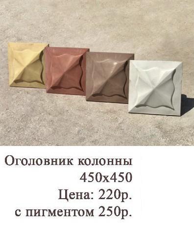 Француз камень Севастополь