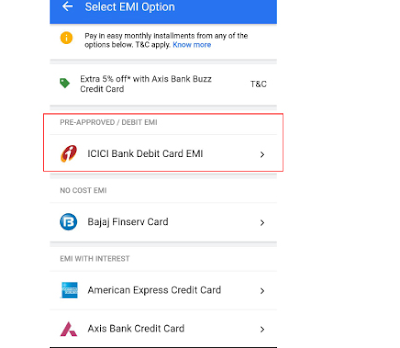 how to get flipkart products by debit card emi services by logicaltalkj
