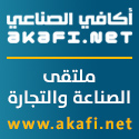 www.akafi.net