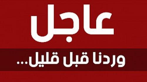 بياناً بشأن استئناف الرحلات الجوية بين القاهرة وموسكو
