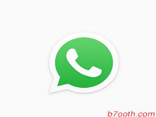 تحميل برنامج واتس اب الأخصر الأصلي الجديد WhatsApp 2018