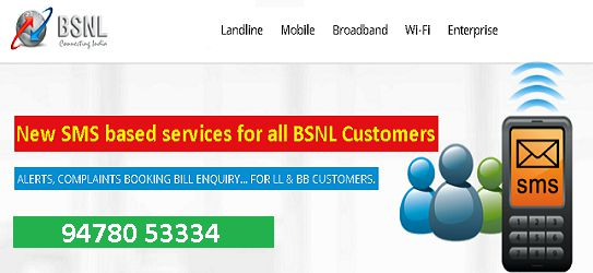 SMS based complaint booking for landline and broadband services