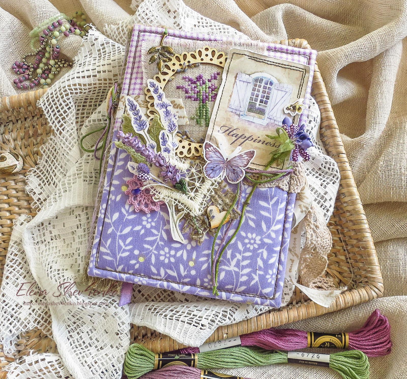 lavender, notebook, лаванда, вышивка в скрапе, прикладная вышивка, блокнот с вышивкой, блокнот ручной работы, лавандовое саше, embroidered lavender