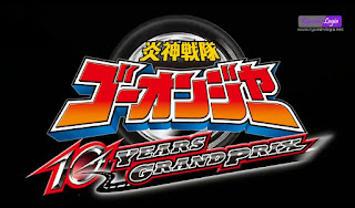 Engine Sentai Go-Onger: 10 Years Grand Prix Subtitle Indonesia
