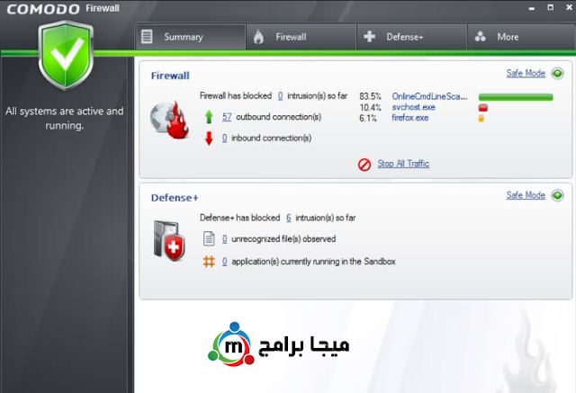 جدار الحماية Comodo Free Firewall