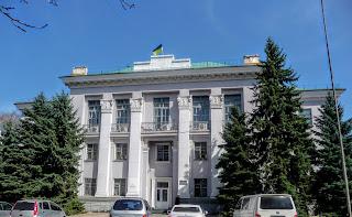 Новомосковск. Ул. Гетманская. Городская администрация