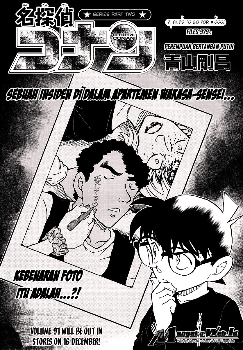 Detective Conan Chapter 979-2