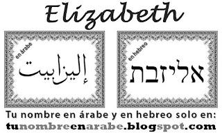 Elizabeth en hebreo y arabe para tatuajes