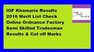 IOF Khamaria Results 2016 Merit List Check Online Ordnance Factory Semi Skilled Tradesman Results & Cut off Marks