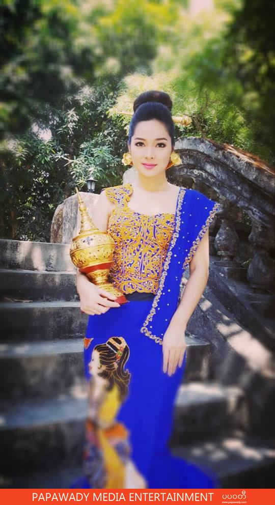 Moe Yu San In Burmese Princess Fashion Style
