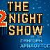 The 2night show: Απίστευτο γέλιο με Γρηγόρη Αρναούτογλου και Γιώργο Μαυρίδη (Video)