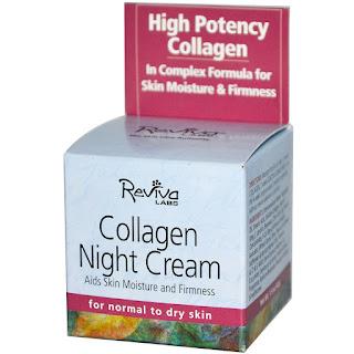 كريم الكولاجين الليلي