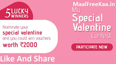 Free Shopping Vouchers