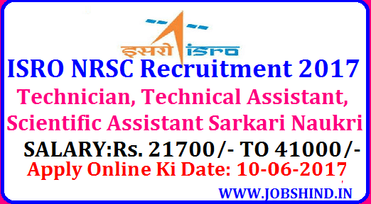 ISRO NRSC Recruitment 2017