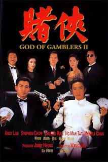 God of Gamblers 2 คนตัดคน 2