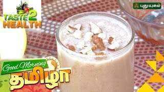 Poha Banana Smoothie | Taste2Health | Good Morning Tamizha 27-10-2016 Puthuyugam Tv