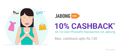 10% cashback upto a maximum of ₹150 on first ever PhonePe transaction on Jabong