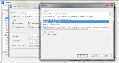 What's Cool In IntelliJIDEA  Part III: External Tools