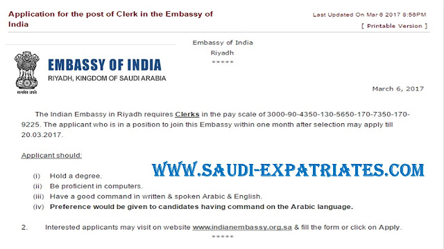 APPLY FOR JOB IN RIYADH'S INDIAN EMBASSY