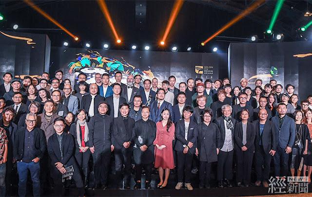 金點設計獎「年度最佳設計獎」出爐  台灣獲獎26件奪冠