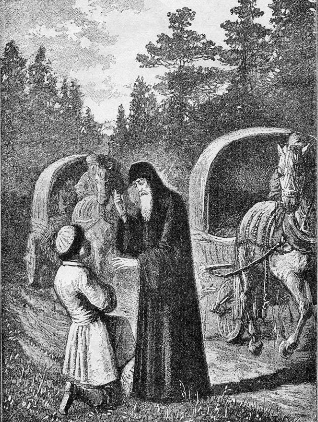 Начало пути отрока ордынского в Православие