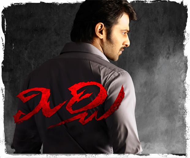 Young Rebel Star Prabhas Raju Wallpapers: TeluguMovieClub: Prabhas Mirchi Movie Release Date
