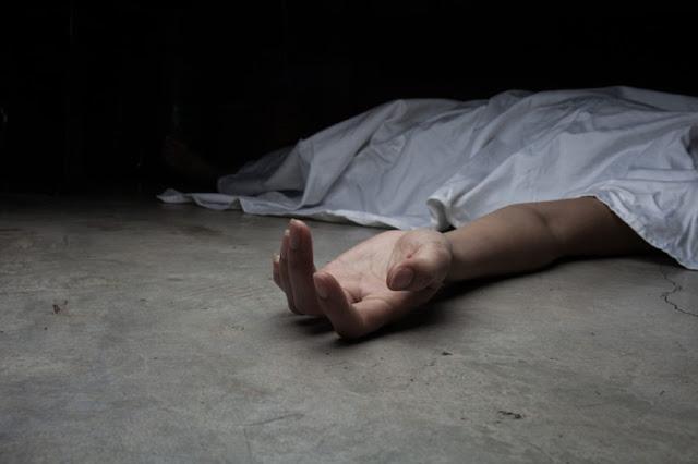 32 वर्षीय युवक ने जहर खाकर दी जान, पुलिस छानबीन में जुटी