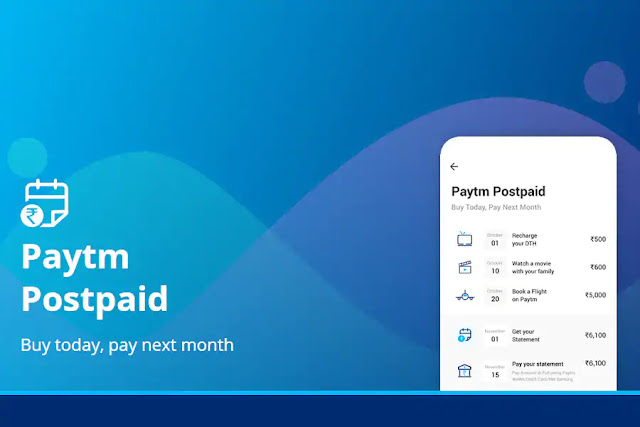 this post you can read paytm new update