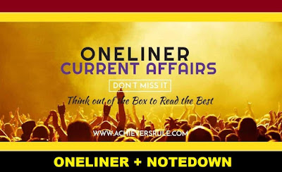 One Liner GK Current Affairs: 27th March 2018