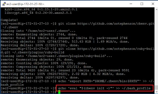 Amazon Linux 2 bash_profile追記