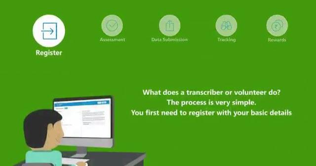 Digital India Registration