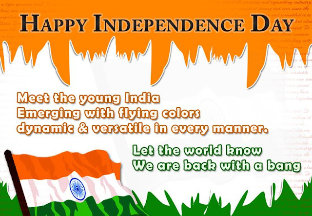 71st Independence Day 2017
