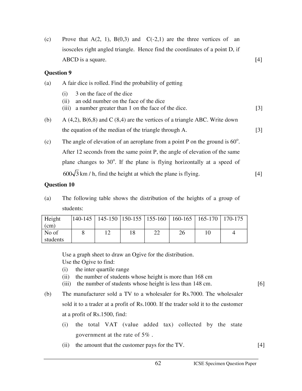 icse 2017 class 10th Mathematics specimen question paper