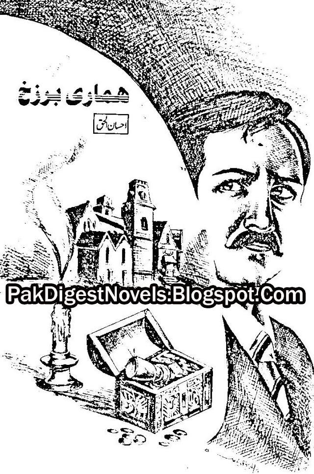 Hamari Barzkh Novel By Ehsan Ul Haq Pdf Free Download