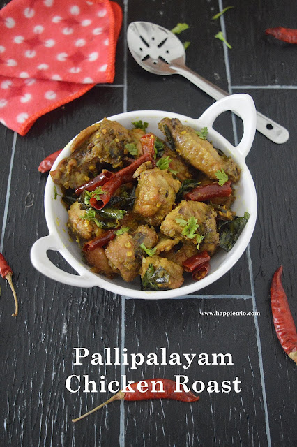 Pallipalayam Chicken Roast | Erode Pallipalayam Style Chicken Fry Recipe