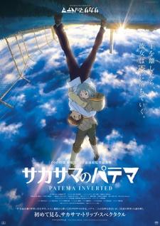 Download Sakasama no Patema [BD] Subtitle Indonesia